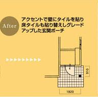 0003-04改装_04
