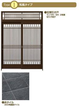 0005-06改装_06
