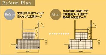 0005-06改装_03