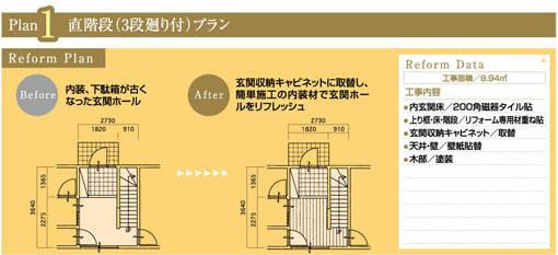 0007-08改装_03