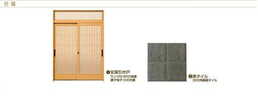 0005-06改装_13