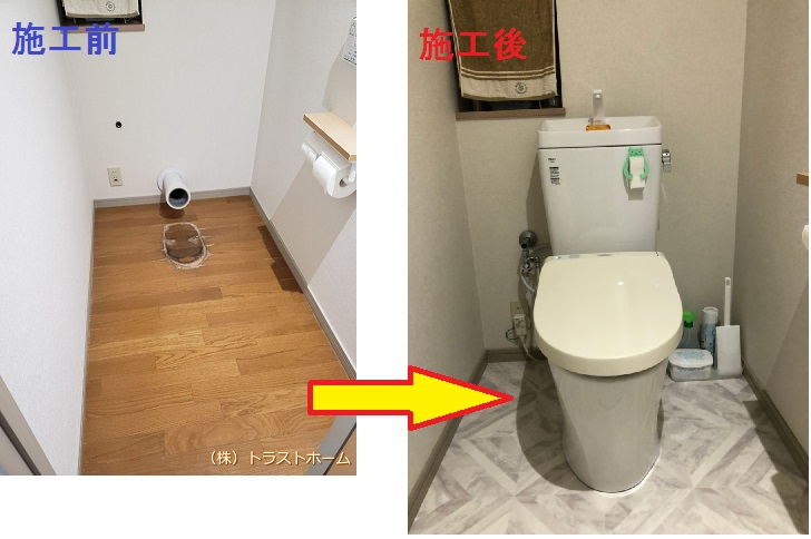 福岡市南区N様邸トイレ