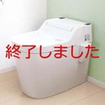 パナソニック アラウーノS 床排水標準タイプ【T001-0000A】の画像