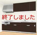リクシル シエラ I 型・240cm 【K044-2400】の画像