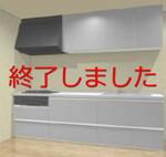 クリナップ ラクエア コンフォートシリーズ【K034-2400】の画像