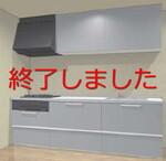 クリナップ ラクエア シンシアシリーズ【K033-2550】の画像