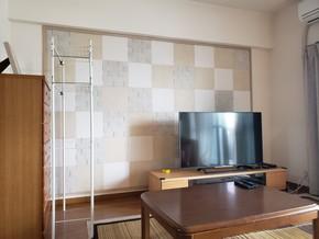 リビングと寝室の壁をエコカラットにリフォーム|福岡市博多区在住のお客様のアフター画像